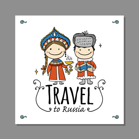 Travel to Russia. Sketch for your design. Vector illustration