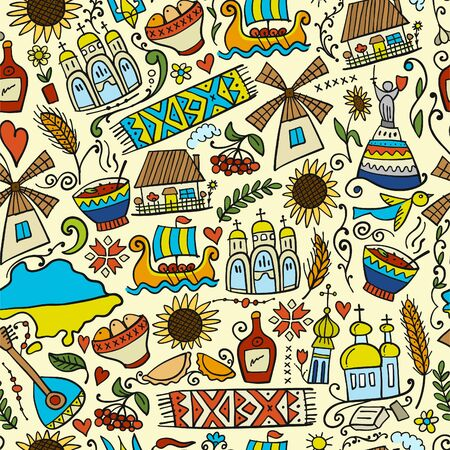 Travel to Ukraine. Seamless pattern for your design. Vector illustration Stock fotó - 128175175