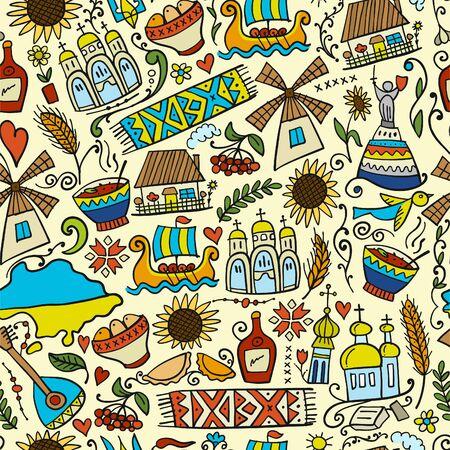 Voyage en Ukraine. Modèle sans couture pour votre conception. Illustration vectorielle