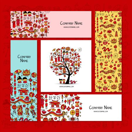 Projekt wizytówek. Chiński styl korporacyjny Ilustracje wektorowe