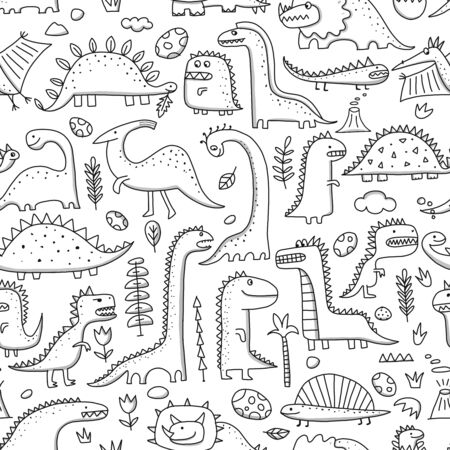 Funny dinosaurs, childish style. Seamless pattern for your design. Vector illustration Illustration