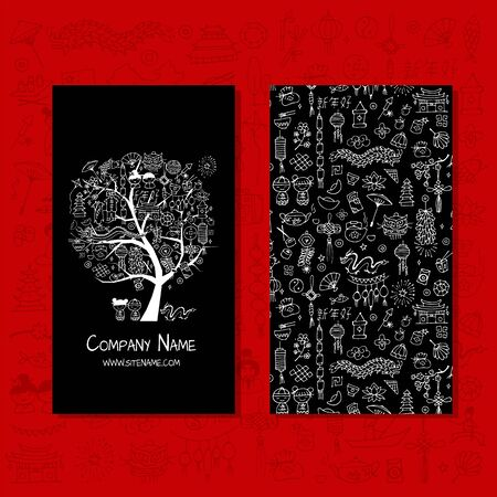 Diseño de tarjetas de presentación. Estilo corporativo chino