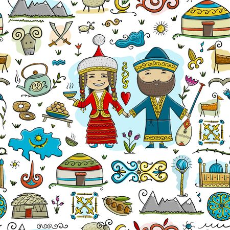 Travel to Kazakhstan. Seamless pattern for your design Illustration
