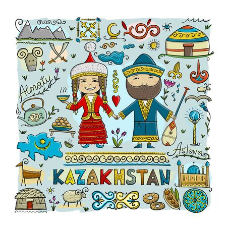 Travel to Kazakhstan. Greeting card for your design