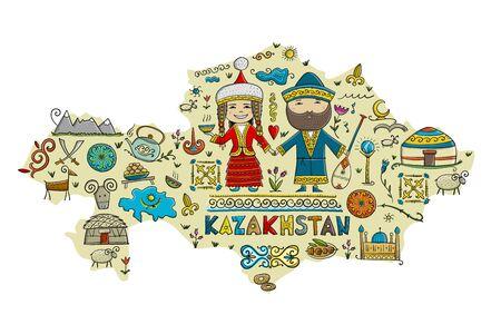 Viaja a Kazajstán. Mapa de viaje para su diseño Ilustración de vector