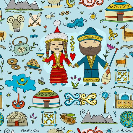 Travel to Kazakhstan. Seamless pattern for your design  イラスト・ベクター素材