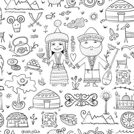 Travel to Kazakhstan. Seamless pattern for your design Illustration