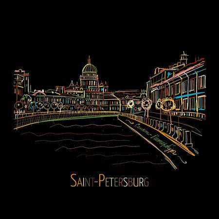 Saint Petersburg, Russia. Sketch for your design Stok Fotoğraf - 130398141