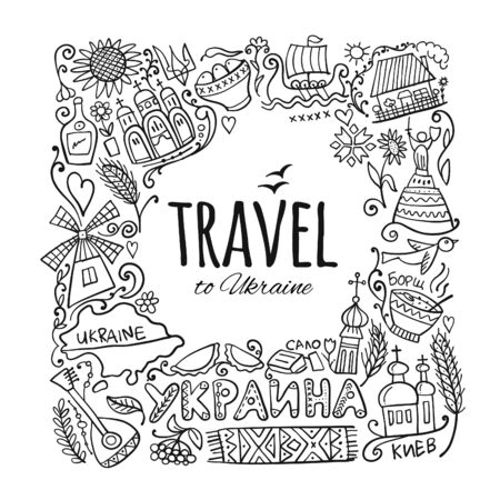 Travel to Ukraine. Sketch for your design