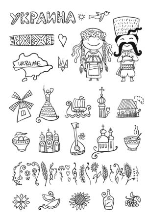 Travel to Ukraine. Icons set for your design  イラスト・ベクター素材