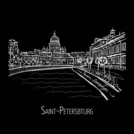 Saint Petersburg, Russia. Sketch for your design