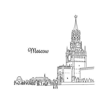 Moscow, Red Square, sketch for your design Vektorgrafik