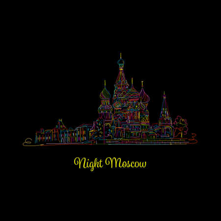 Night Moscow, Red Square, sketch for your design