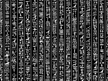 Egypt hieroglyphs, seamless pattern for your design