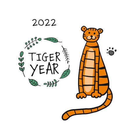 Tiger Cartoon, animal character. Symbol of 2022 New Year. Design Template for Christmas card, banner, poster, holiday decoration