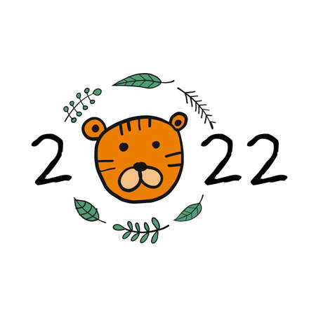 Tiger Face Cartoon, animal character. Symbol of 2022 New Year. Design Template for Christmas card, banner, poster, holiday decoration