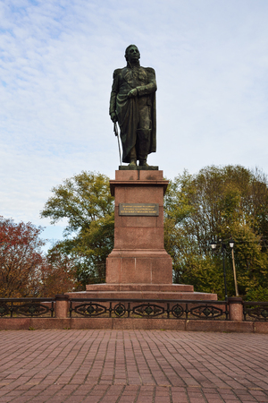 mikhail: The monument to the great commander Mikhail Kutuzov
