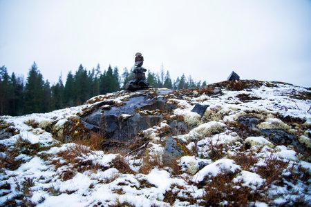 rocky terrain of karelia. Time of year autumn, Stock fotó