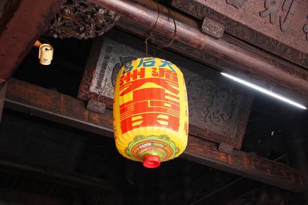 Taiwan temple 스톡 콘텐츠 - 109914501