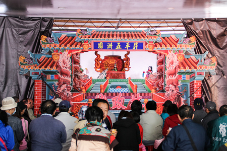 Taipei, Taiwan - NOV 05, 2017 Glove puppetry stage in Taiwan Traditional Theatre Center.a type of opera using cloth puppets that originated during the 17th century in China. Foto de archivo - 106038890