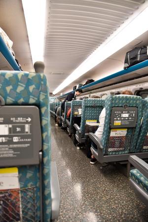Taiwan High Speed Rail interior compartment