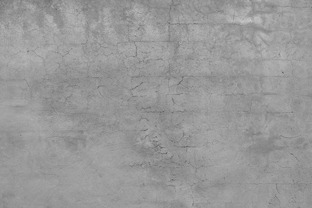soil texture: damage concrete Stock Photo