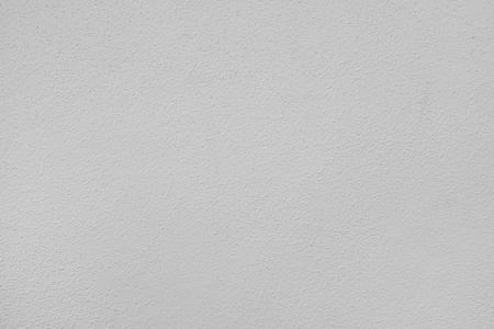 cemento u hormigón textura o fondo limpio