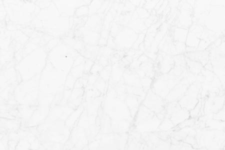 warm marble texture or background. flat wallpaper Banco de Imagens