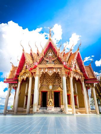 sua: Buddhist temple for Wat Thum Sua KanchanaburiThailand