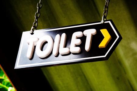 latrine: Sign to Toilet