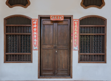 Alte chinesischen Stil Wald Türen Lizenzfreie Bilder
