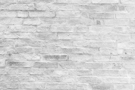 white Block walls, black and white.