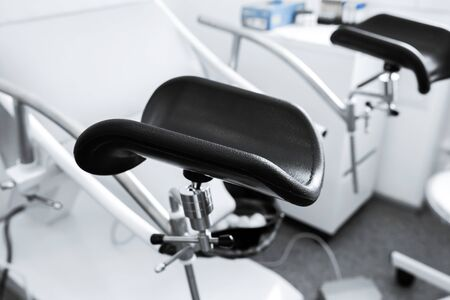 gynecologist's chair, close up of the footrest.