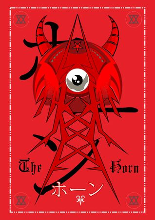 The Horn is adapted by Demon which having a horror shape and face and also have a darkness horn