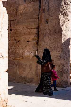 skirts: Near the ruins in luxor, Egypt