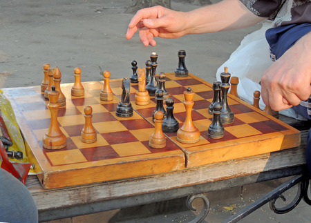 mind game: Chess game on the bench. Before move