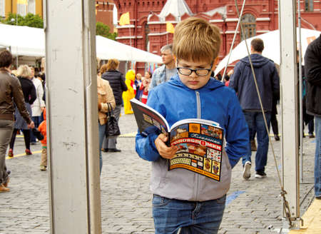 Moscow, Russia - June 4, 2017: Book Festival
