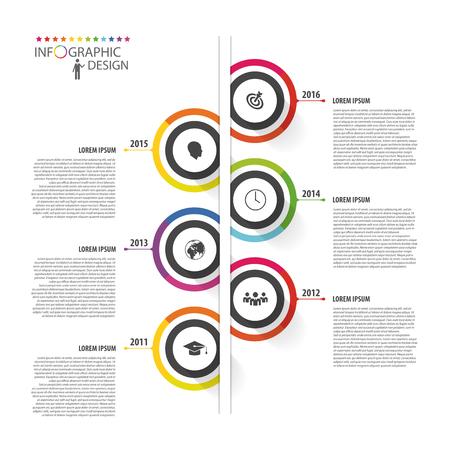 抽象的なタイムライン インフォ グラフィック テンプレート。ベクトルの図。