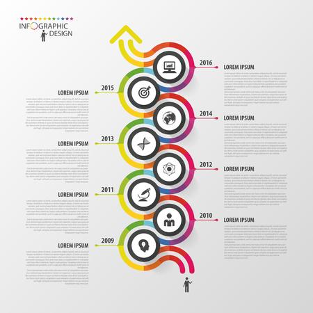 タイムライン インフォ グラフィック テンプレート。カラフルなモダンなデザイン。ベクトル図