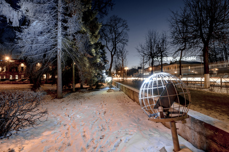 Winter landscape - the evening city on fires Stok Fotoğraf
