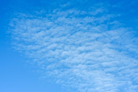 Beautiful natural background-sky with clouds