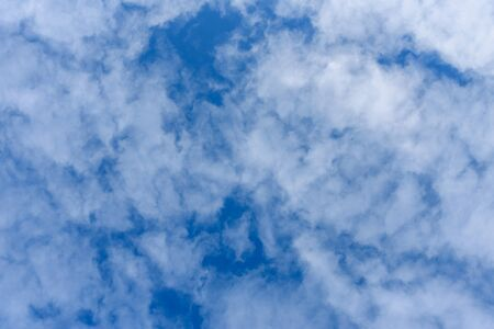 Beautiful natural background-sky with clouds Standard-Bild - 131884898