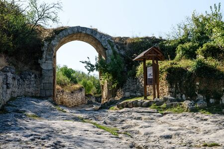 Cave fortress city in the mountains of Crimea-historical ancient ruins.