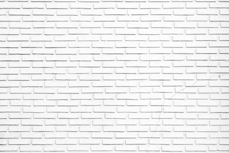 White brick wall texture as a background Standard-Bild