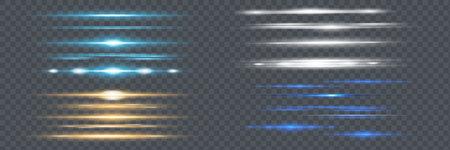 Red horizontal lens flares pack. Laser beams, horizontal light rays.Beautiful light flares. Glowing streaks on dark background.
