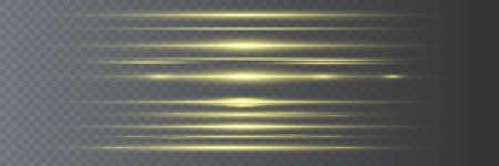 Set of yellow horizontal lens flares. Laser beams, horizontal light beams. Beautiful flashes of light. Glowing stripes on a dark background. Illusztráció