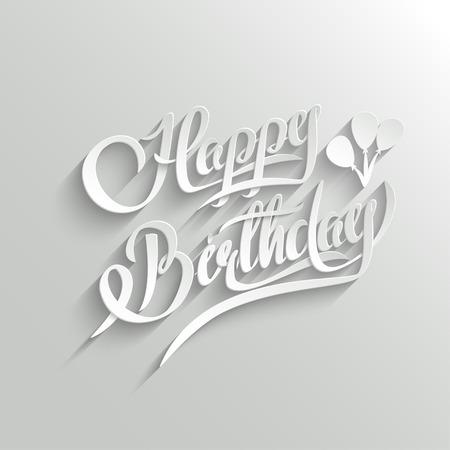 お誕生日おめでとう手レタリング グリーティング カード。 ベクトルの背景。招待カードの手作り書道。シャドウと 3d テキスト