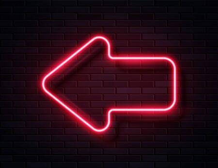 Vector Futuristic Sci Fi Modern Neon Red Glowing Arrow Ilustracja