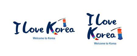 I love Korea, calligraphy. Korean traditional lantern emblem design
