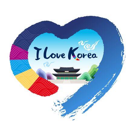 I love Korea, calligraphy. Korean traditional palace, heart shape brush, emblem design Çizim